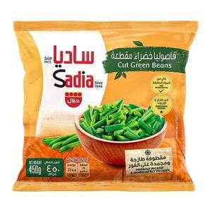 Sadia Green Beans 450g