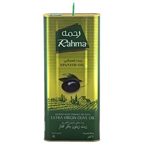 Rahma Olive Oil Pomance Tin 230ml
