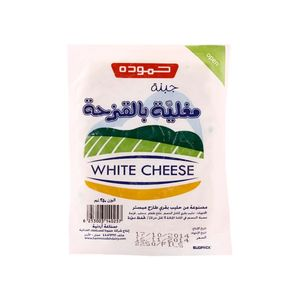 Hammoudeh White Cheese With Black Seeds 250g