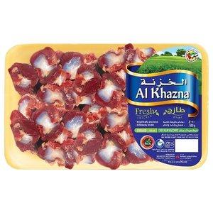 Al Khazna Chicken Gizzard 1pack