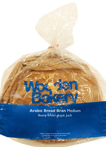 Wooden Bakery Arabic Bread Brown Medium 4x55g