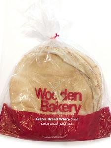 Wooden Bakery Arabic Bread White Small 6x33g
