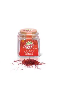 Bayara Saffron Glass Jar 3g