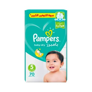 Pampers Baby-Dry Diapers Size 5 Junior 11-16 Kg Giant Pack 70pc