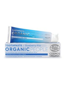 Organic People Tooth Paste Blueberry Kiss 85g