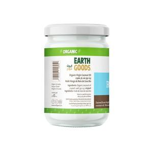 Earth Goods Organic Extra Virgin Coconut Oil 200ml