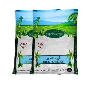 Green Valley Rice Powder 2x750g