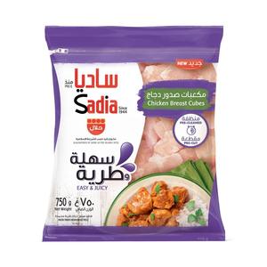 Sadia Chicken Breast Cubes Iqf 2x750g