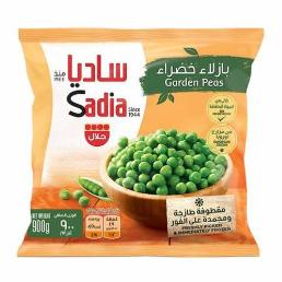 Sadia Frozen Garden Peas 2x450g
