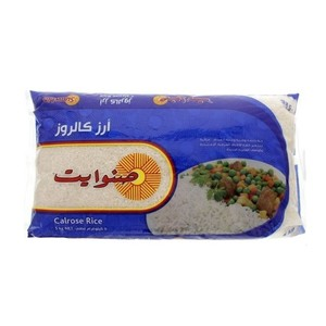 Sunwhite Calrose Rice 5kg+2kg