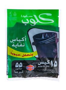 Sanita Garbage Bags 1pack