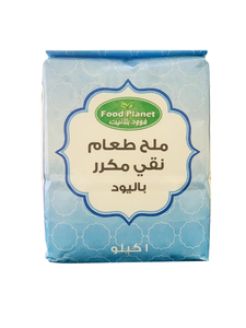 Food Planet Table Salt 1kg