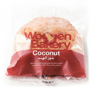 Wooden Bakery Coconut Ind Wrapped 45g