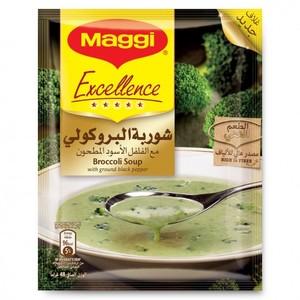 Maggi Broccoli Soup 8x48g+Pot Free