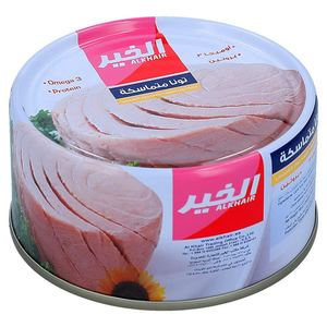 Al Khair Solid Tuna In Sunflower Oil 185g