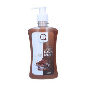 Alef Liquid Oud Handwash 500ml