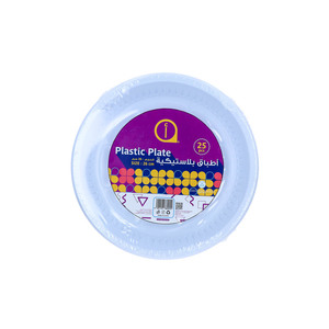 Aswaaq Plastic Plate Round M7 25pcs - 26cm