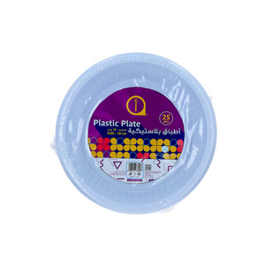 Aswaaq Plastic Plate Round M9 25pcs - 18cm