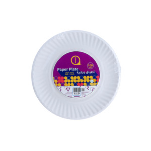 "Aswaaq Paper Plate 100pcs - 9"""