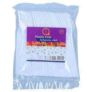 Aswaaq White Plastic Fork 50pcs