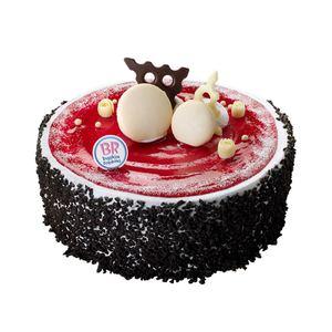 "Baskin Robbins Cake Assorted 9"""