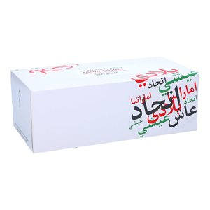 FekraFacial Tissue Box N47 200s