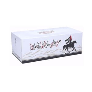 FekraFacial Tissue Box - I Love UAE 200s