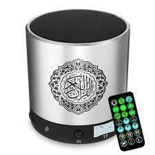 Bits Quraan Speaker Sq200 1pc