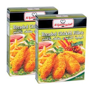 Al Kabeer Chicken Fillet Breaded 2x450g