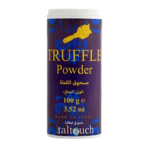 Truffle Powder 100g