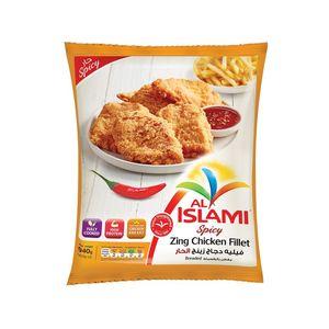 Al Islami Zing Chicken Fillet 470g