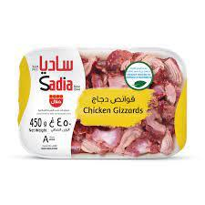 Sadia Chicken Gizzard 450g