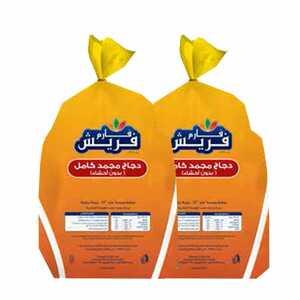 Farm Fresh Frozen Chicken Griller 1000g