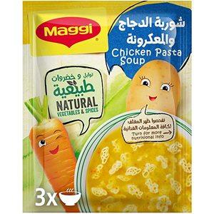 Maggi Kids Chicken Pasta Soup 50g