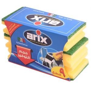 Arix Sponge Scourer With Grip 3pcs