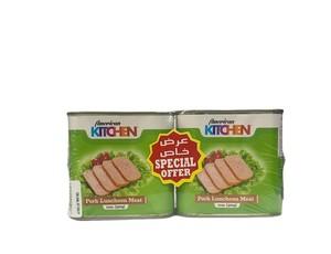 Amer Kitchen Pork Luncheon Meat 2x320g