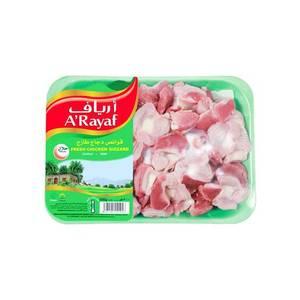 A'rayaf Fresh Chicken Gizzard 500g