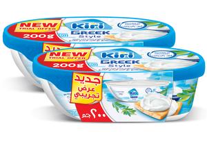 Kiri Greek Style Cheese Spread Tub 2x200g
