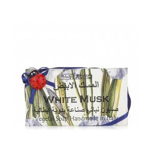 Alchimia Vegetal White Musk Soap 200g