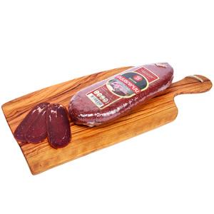 Bacon Basturma Traditional 120g