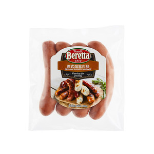 Beretta Napooli Sausages 300g