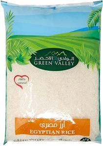 Green Valley Rice Egyptian 1kg