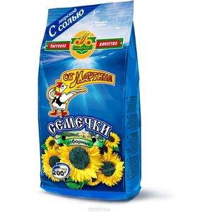 Martin Selected Roasted Sunflower Seeds Salt 200g