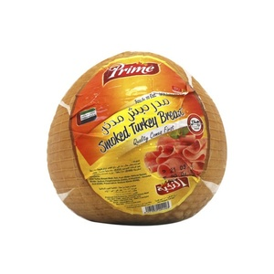Prime Smoked Turkey Breast 250g
