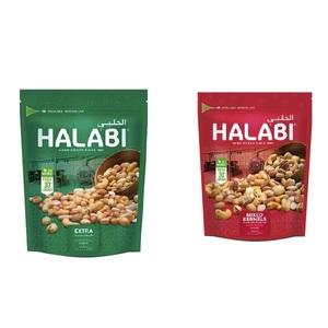 Halabi Kernels With Extra 300g+300g