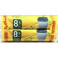 Easy Clean Garbage Bag Flat 67Gal 105X125Cm) X 20Pcs 20pcs