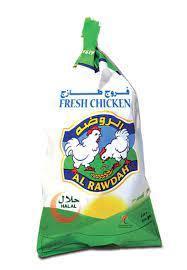 Al Rawdah Fresh Chicken 500g
