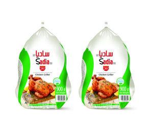 Frozen Griller Chicken 900g