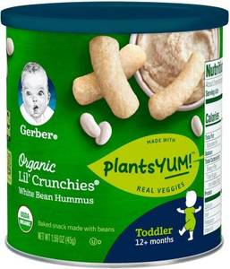 Gerber Organic Little Crunchies White 1pc