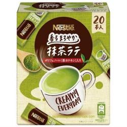 Sweet Revolution Instant Matcha Latte 100g